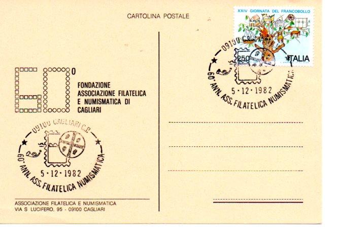 60° Anniversario di fondazione - 1982