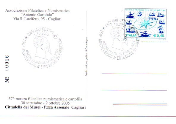 57^ Mostra filatelica - 2005