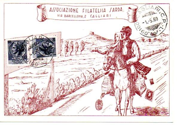 mostra sociale - 1969