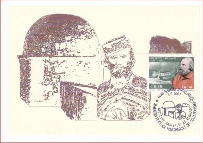 Alghero 11^ mostra filatelica - 2007