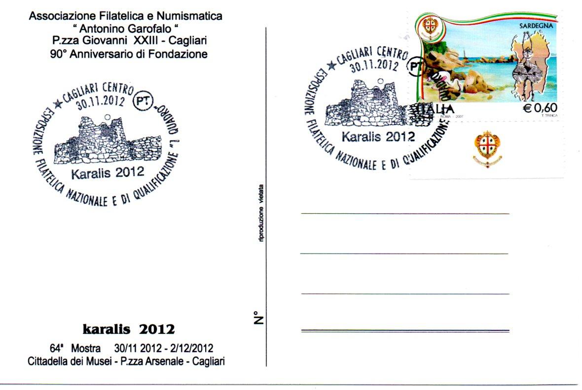 Esposizione nazionale e di qualificazione - 2012