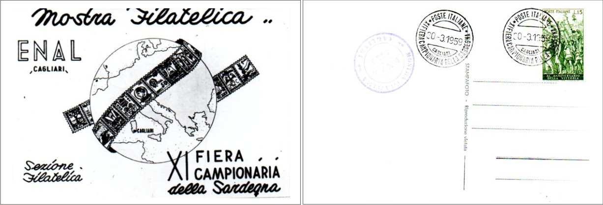 Mostra filatelica ENAL – 1959