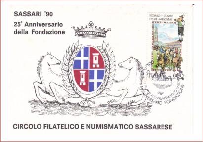 Sassari 25° anniversario di fondazione - 1990