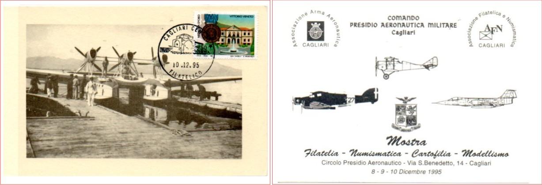 Circolo presidio aeronautico - 1995