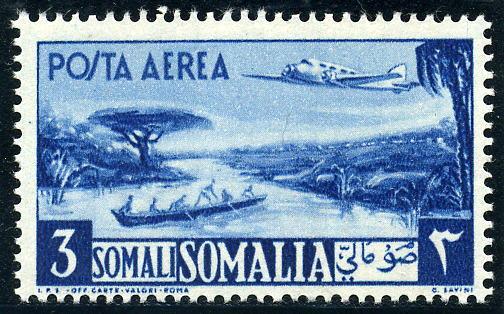 Somalia AFIS canoe